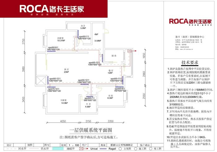 南京图册设计公司