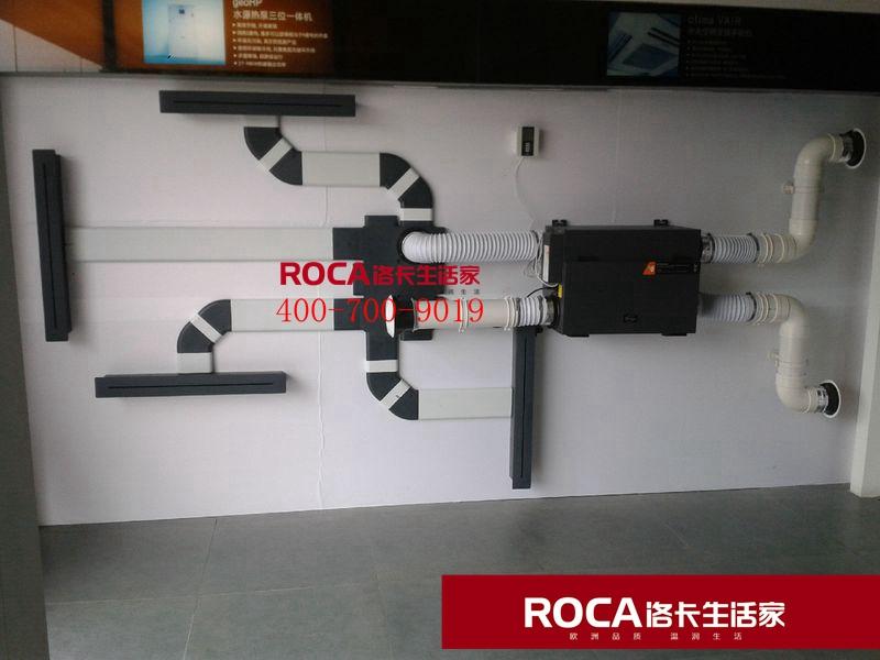 扬子空调室外机接线图